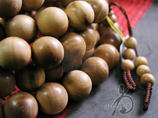檀香老山珠