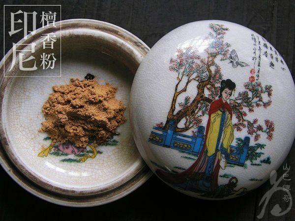 印尼檀香粉